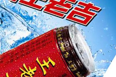 Carat scoops Wanglaoji Herbal Tea planning business