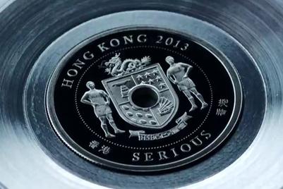 HSBC mints commemorative medallions for Hong Kong Sevens campaign