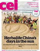 Magazine - July, 2013