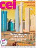 Magazine - November/December, 2012