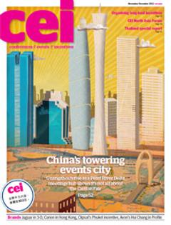 November/December, 2012 Issue