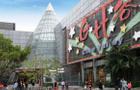 Fortune Reit raises $125 million from upsized placement